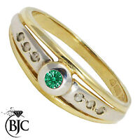 BJC® 9ct Yellow gold Emerald & Diamond Solitaire size N engagement ring R37