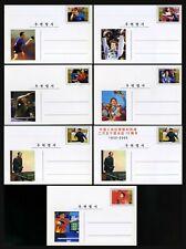 2005 Korea, World Table Tennis Championship, 7 postcards