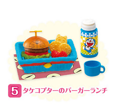 Re-Ment Doraemon Love Rice Lunch Meal Daisuki Food rement RARE NOW No.05