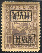 1917 GERMAN OCCUPATION ROMANIA WAR TAX STAMP DOUBLE OVERPRINT ERROR✨ MHOG