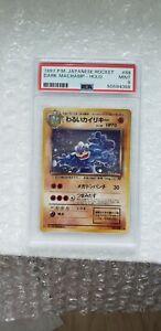 PSA 9 MINT Dark Machamp japanese Team Rocket 1997