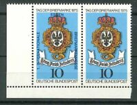 BRD Mi-Nr. 866 als Paar ** - 1x mit Aufdruck: Briefmarkenmesse Essen