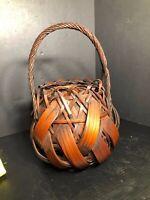 "Antique 19th c JapaneseWoven Bamboo Ikebana Flower Vessel Basket 16"" X 12"""