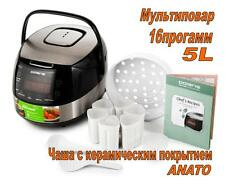 NEW RU Мультиварка Multikocher POLARIS PMC 0517AD Multicooker 5L  Multivarka