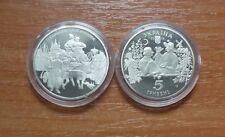 """Ukraine - 5 Gryvnas  coin 2005 """"  Sorochynsky Fairt """""""
