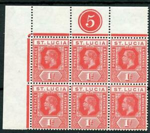 St Lucia 1912-21 1d rose-red  Plate #5 block fine MNH