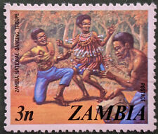 Stamp Zambia 1975 3n National Dance Troupe Used