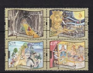 MACAU CHINA 2018 CLASSIC FABLES & TALES BLOCK OF 4 STAMPS IN MINT MNH UNUSED