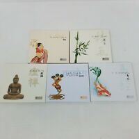 Relaxation CD Lot of 5 (Mantra, Tai Chi, Zazen, I Ching, Hatha Yoga)