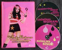 The Pinky Violence Collection, DVD, 2005, 2-Disc Set, Bonus CD ) Missing 2 DVDs!