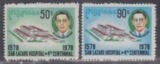 Philippine Stamps 1978 San Lazaro Hospital, 400th Ann. Complete set MNH