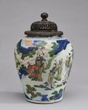 Chinese 19C Qing Porcelain Famille Verte Jar & Lid Lot 415