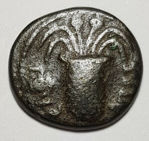 Ancient Greek Bronze Coin Hadrian - City of Elaea, Aeolis.  117-138A.D.