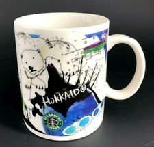 Starbucks Coffee 2012 Japan HOKKAIDO City OLD LOGO Polar Bear Mug Cup 400ml