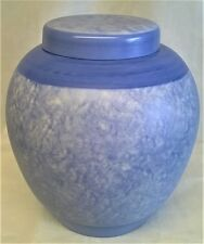 PRINCESS ROYALE BONE CHINA BLUE MARBLE DESIGN GINGER JAR - RARE TRIAL PIECE VASE