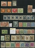 /Poland Stamps 1921-30s lot of 41 stamps