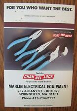 Matchbook: Merlin Electrical Equipment (Springfield, Massachusetts) (Tools) F17