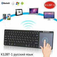 K12BT-1 Ultra Slim Wireless Hebrew/English/Spanish Bluetooth Keyboard Touchpad