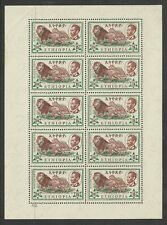 ETHIOPIA 1961 ANIMALS 1$ SHEETLET MINT