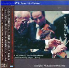 EVGENY MRAVINSKY...-MRAVINSKY IN JAPAN...-IMPORT 3 LP WITH JAPAN OBI Ltd/Ed AY98