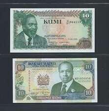 Kenya  Lot de 2 billets différents