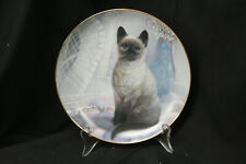 """Ruane Manning """"A Regal Siamese"""" Plate from the """"Kitten Cousins"""" Series"""