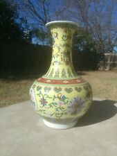 Large Vintage Vibrant Collectible Chinese Asian Famille Jaune Vase.14.5inch tall