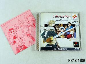 Genso Suikogaiden Vol 2 II w/card PS1 Japanese Import PS JP Region Lck US Seller