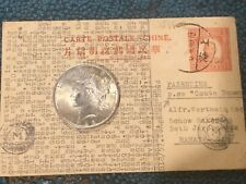 Holocaust 1940 Chinese Ex Jew Refugee In Shanghai. Italian Ship SS Canto Rosso