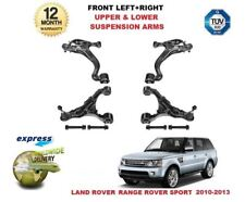 FOR LAND ROVER RANGE ROVER SPORT 2005-2013 FRONT UPPER + LOWER WISHBONE ARMS