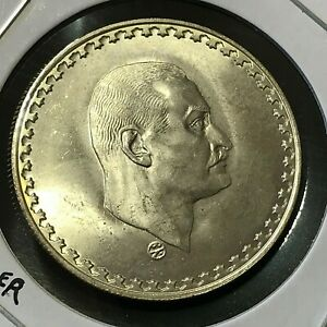 1970 EGYPT SILVER NASSER 50 PIASTRES BRILLIANT UNCIRCULATED