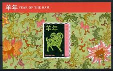 Papua New Guinea PNG 2015 MNH Year of Ram 1v S/S Chinese Lunar New Year Stamps