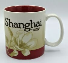 Starbucks Global Icon Shanghai Collector Series 16 OZ 2011 Coffee Mug