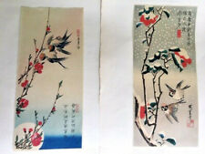 Asian Antiques,Art,Woodblocks(2), Winter&Spring, Birds & Flowers,1900-1940,Japan