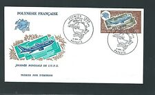 FRENCH POLYNESIA 1975 STAMP SET ON Cacheted  FDC -  UPU