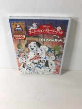 DISNEY 101 DALMATIANS ANIMATED STORYBOOK- PC HOME- JAPANESE SAMPLE- NOT TESTED