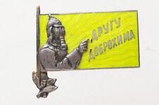 "Rare Soviet Russian_Honorary Dobrokhim Badge ""To a Friend of Dobrokhim""_Silver"