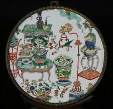 Chinese Antique Famille Verte Wucai Porcelain Dish/ Tile KANGXI c1661-1722