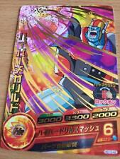 Carte Dragon Ball Z DBZ Dragon Ball Heroes Galaxy Mission Part 10 #HG10-42 Rare
