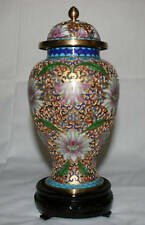 "8"" Hong Kong Gold Design Cloisonne Cremation Urn - New"