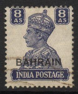 BAHRAIN SG49 1942-5 8a SLATE-VIOLET USED