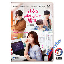 Gogh, The Starry Night Korean Drama (Excellent English Subtitles & Quality)