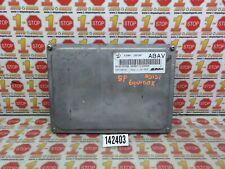 13 14 15 16 CHEVROLET EQUINOX ENGINE COMPUTER MODULE ECU ECM 12651807 OEM