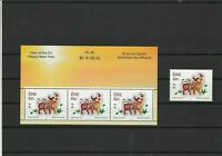 Ireland Eire 2009 Year of the Ox Mint Never Hinged Stamps Sheet ref 22074