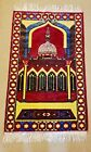 Vintage Tapestry Rug Red Gold Arabic Turkey Morocco Wall Hanging Temple Prayer