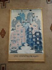Vtg Poster The Manchu Dragon Costumes of China Ch'ing Dynasty MOMA 1980 Daly Yee
