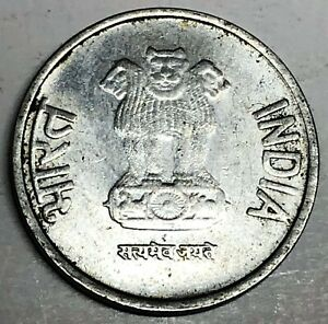 # C2907     INDIA   COIN,     ONE  RUPEE   2013