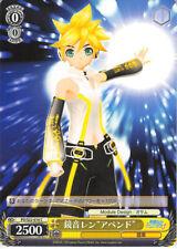 Vocaloid Hatsune Miku Project Diva Trading Card CH PD/S22-016 C Len Kagamine