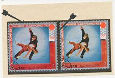 North Yemen (Arab Republic) 1971 Olympic Wintergames DOUBLE PRINT PURPLE