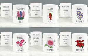 Personalised Birth Flower Mug July - December Choose Month